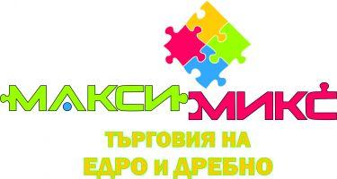 Книжарница Макси Микс Стара Загора